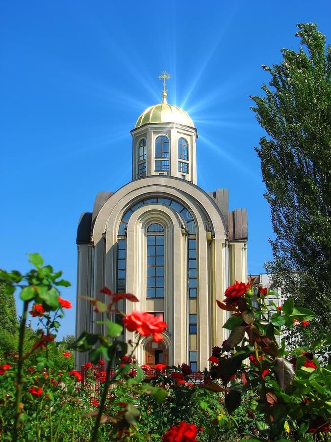 Download Orthodox Church Stock Photos - Image: 30166503