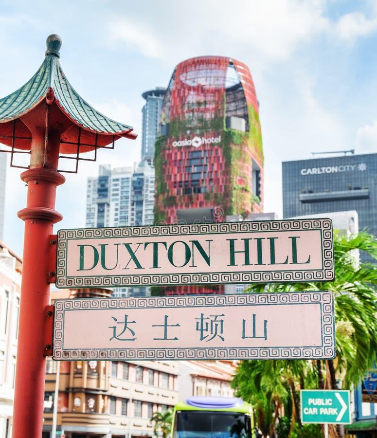 Sceniskt tvåspråkigt gatatecken på den Duxton kullen i Singapore arkivfoto