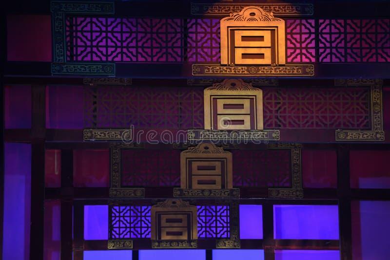 Sceny dekoracja z chińskimi klasycznymi właściwościami zdjęcie royalty free