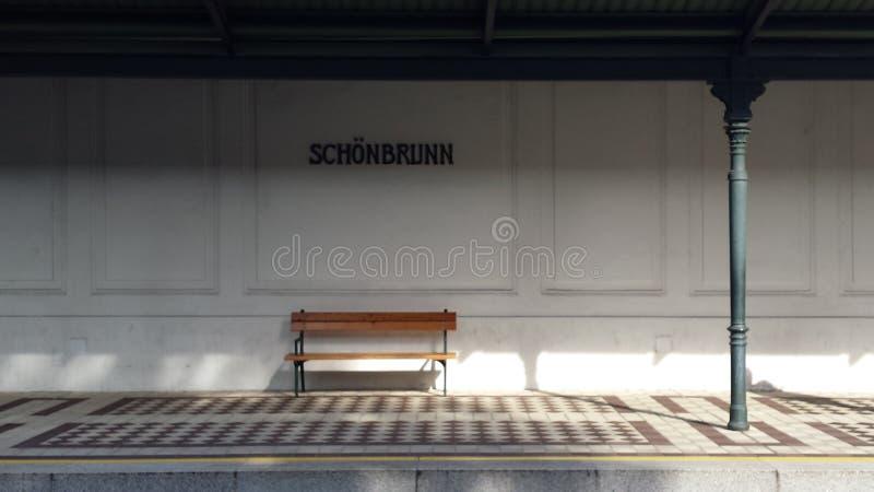 Schönbrunn Metro stop. Wien - Austria royalty free stock images