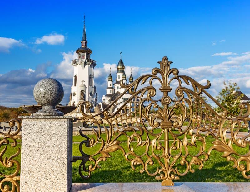 Schöne christliche Kirche an einem sonnigen Tag. Buchen, Ukraine lizenzfreie stockfotografie