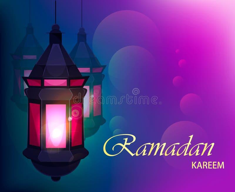 Schöne Grußkarte Ramadan Kareems mit traditioneller arabischer Laterne auf unscharfem purpurrotem Hintergrund lizenzfreie abbildung