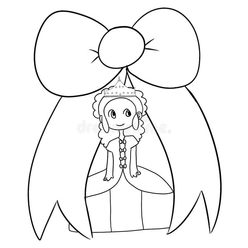 Schöne Illustration des jungen Mädchens stock abbildung