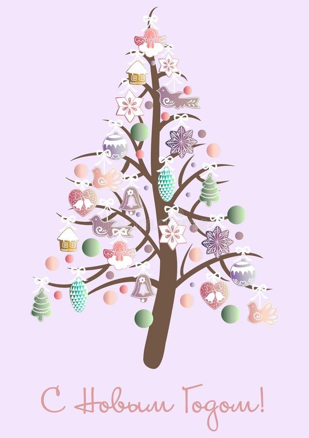 Schöne Weihnachtsbaumabbildung Einladung des neuen Jahres vektor abbildung