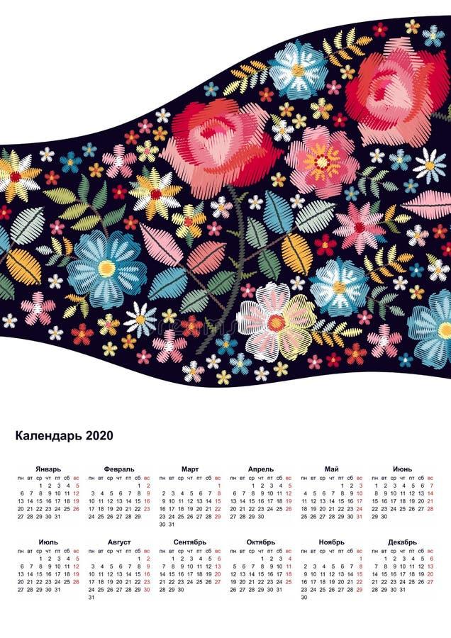 Schöner Kalender für 2020-jähriges Russische Sprache Wochenanf?nge am Montag Vektorschablone mit Blumenverzierung vektor abbildung