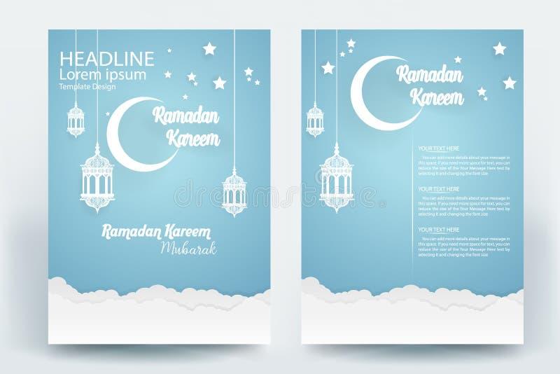 Schönes Ramadan Kareem Flyer-Broschürenplakat-Schablonendesign lizenzfreie abbildung