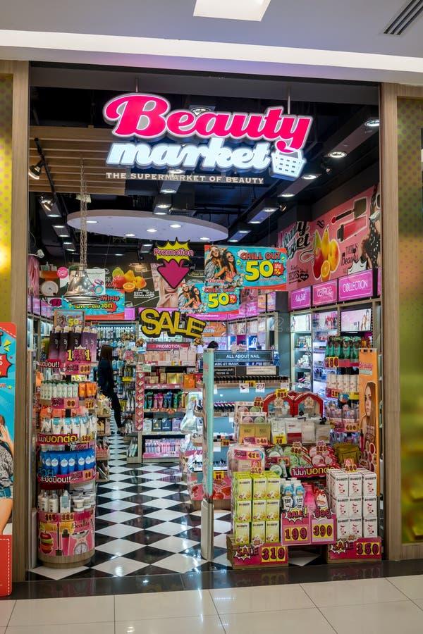 Schönheitsmarkt in Mode-Insel, Bangkok, Thailand, am 22. März 2018 lizenzfreie stockfotografie