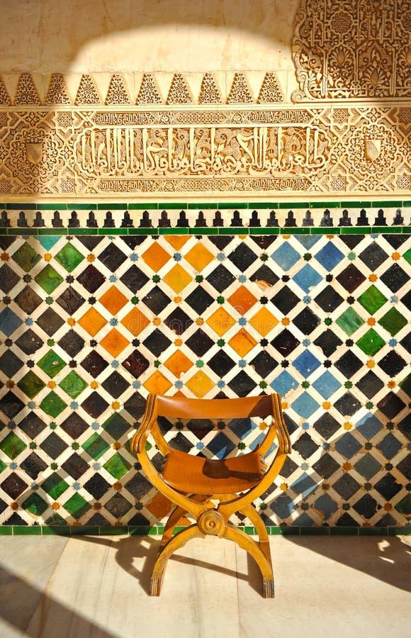 Schaarstoel, Alhambra paleis in Granada, Spanje stock fotografie