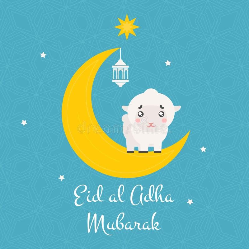 Schafmond spielt Kulturfeiertags-Vektorillustration Laterne eid Al adha Mubarak arabische moslemische traditionelle islamische di vektor abbildung