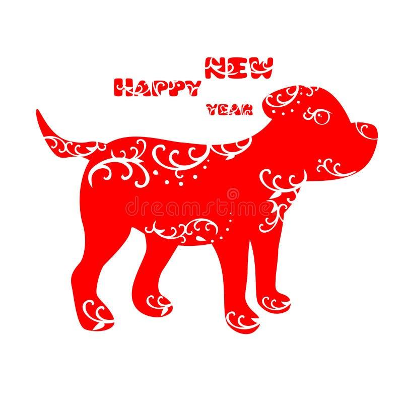 Schattenbild des Hundes, Symbol von 2018 auf dem chinesischen Kalender Rot, verziert mit Mustern lizenzfreie stockbilder