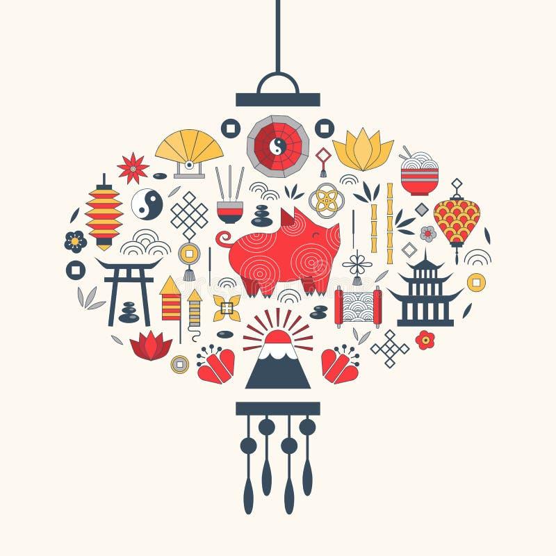 Scheda cinese di nuovo anno royalty illustrazione gratis