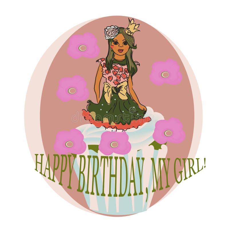 Scheda con la torta della tazza Illustrazione di vettore royalty illustrazione gratis