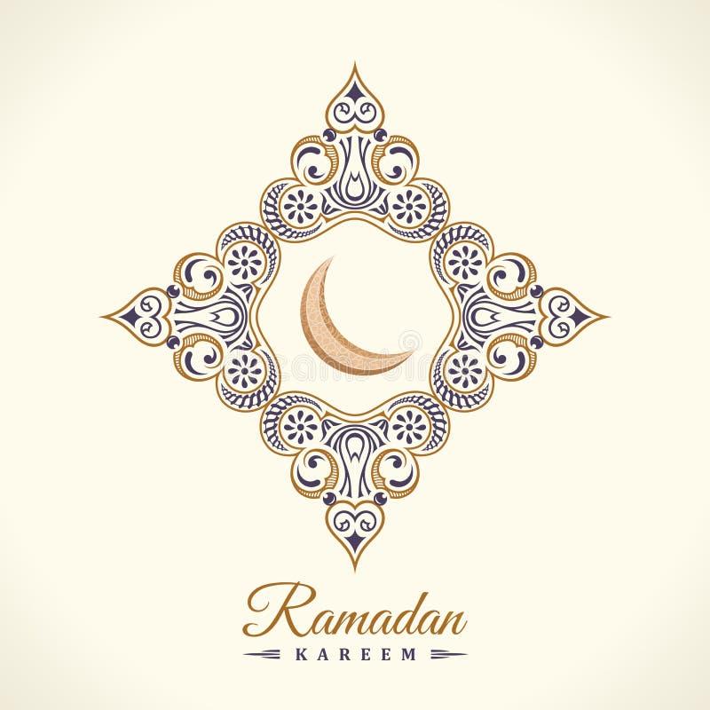 Scheda del kareem di Ramadan Insegna d'annata con l'ornamento per le lampade e le stelle arabe illustrazione di stock