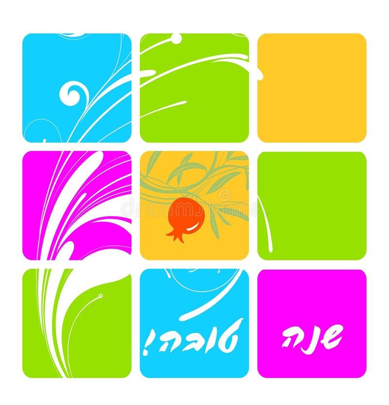 Scheda del regalo di Rosh Hashanah illustrazione di stock