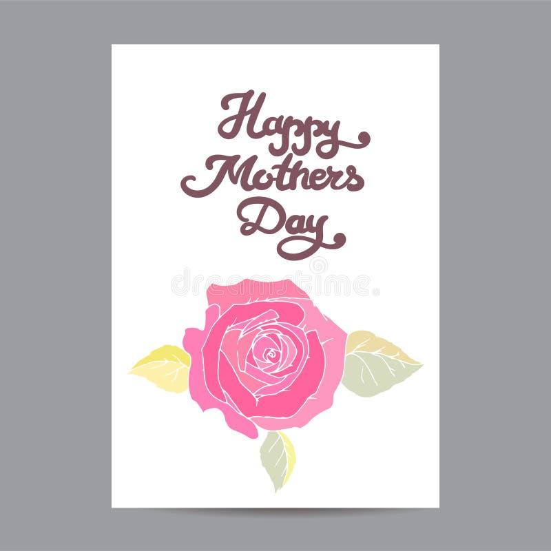 Scheda di giorno della madre Giorno felice della mamma illustrazione di stock