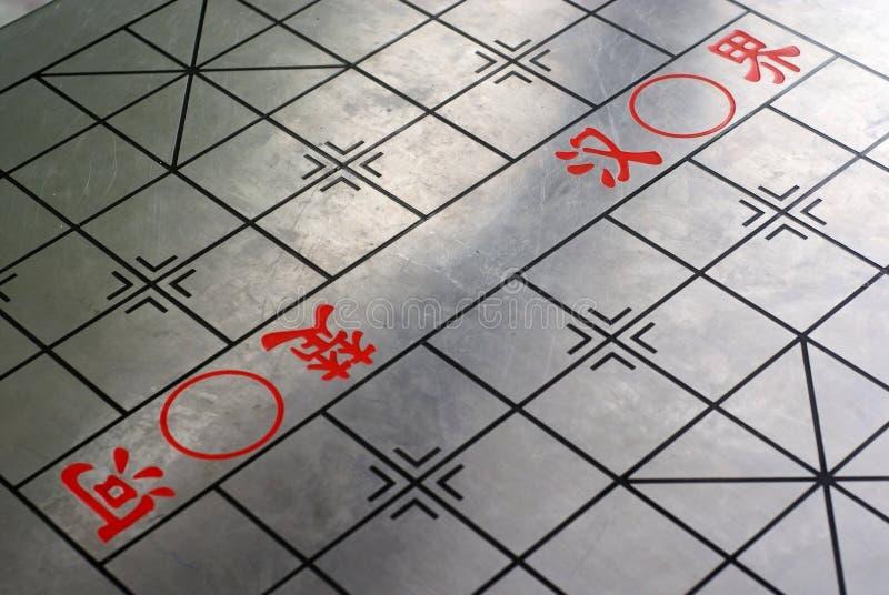 Scheda di scacchi cinese immagine stock