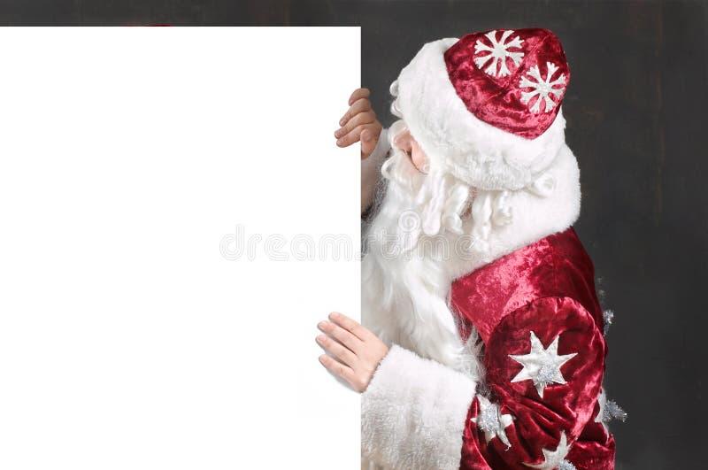 Schermo bianco immagini stock