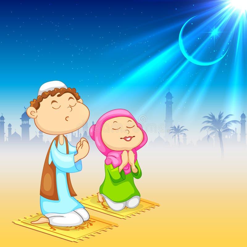 Scherzt Angebotnamaaz für Eid-Feier vektor abbildung