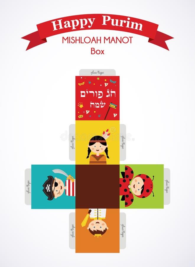 Scherzt tragende Kostüme von Purim-Geschichte Schablone für das Herstellen einer Geschenkbox stock abbildung