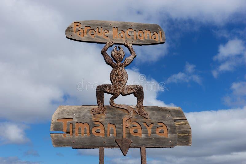 Schild aan het Nationale Park van Timanfaya in Lanzarote Canarische Eilanden stock afbeeldingen