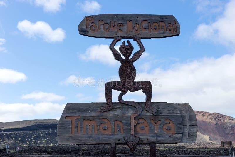 Schild aan het Nationale Park van Timanfaya in Lanzarote Canarische Eilanden royalty-vrije stock afbeelding