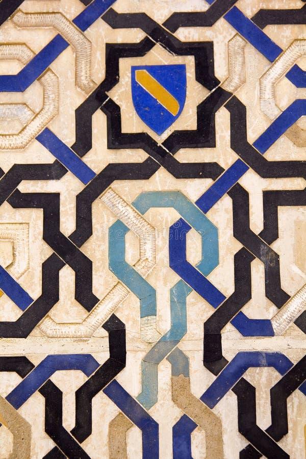 Schild Van Het Koninkrijk Nazari Van Granada Stock Fotografie