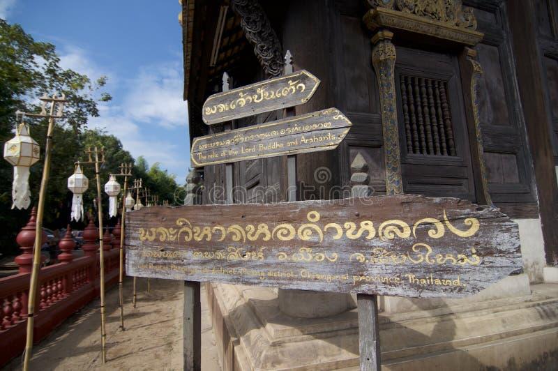 Schild von Wat Phan Tao stockfotos