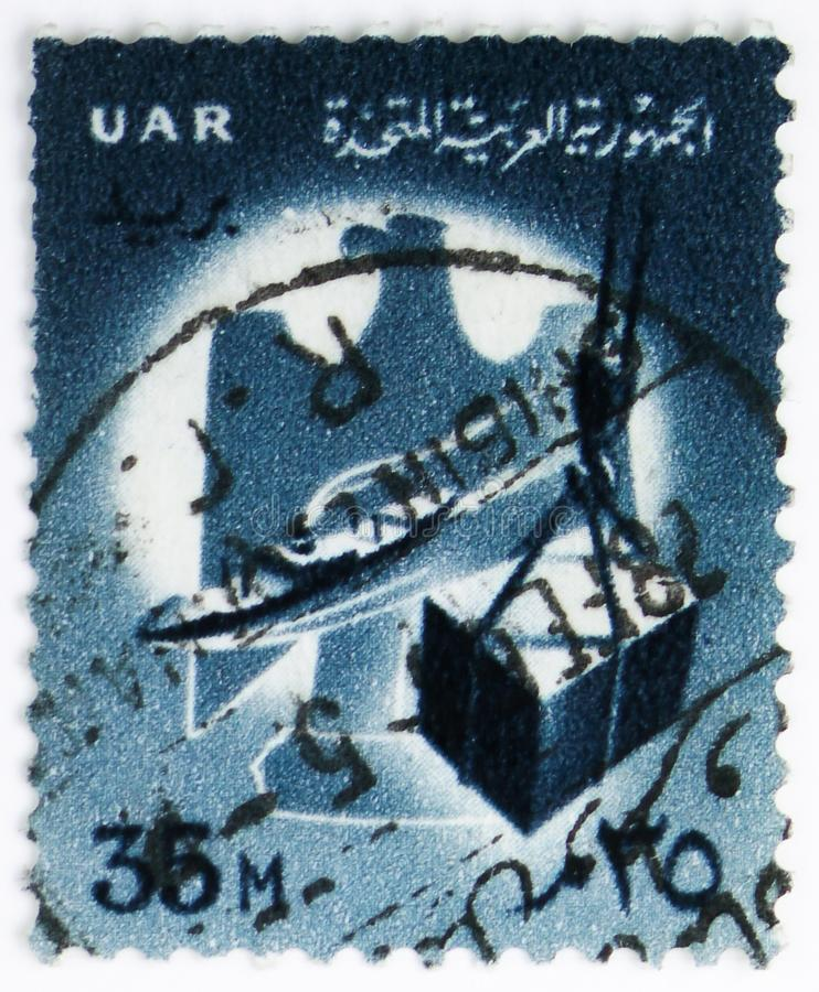 Schip en krat op hijstoestel - unwatermarked, Nationale symbolen serie, circa 1961 royalty-vrije stock foto's