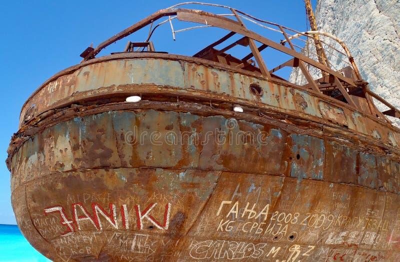 Schipbreuk, Navagio-Strand, Zakynthos, Griekenland stock afbeeldingen