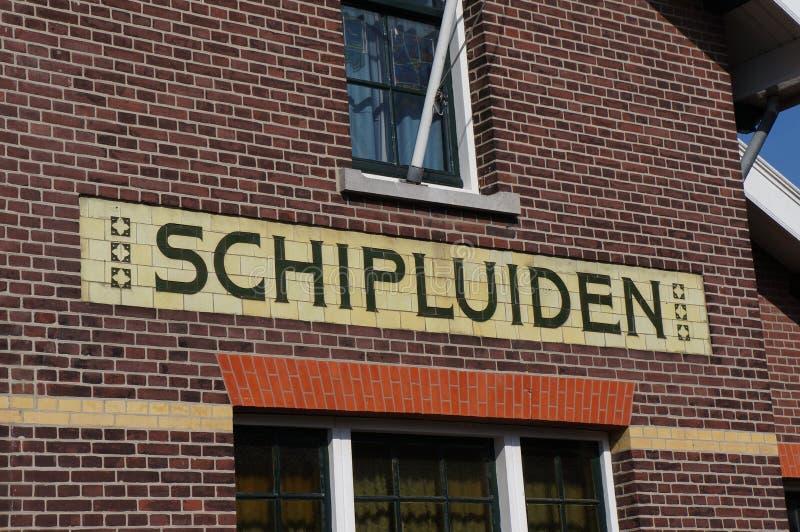 Schipluiden by, Nederländerna royaltyfri bild