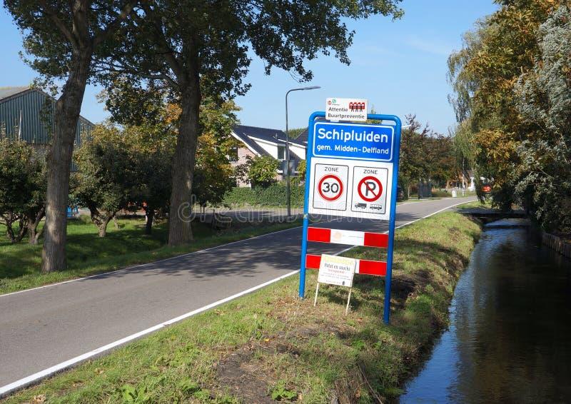 Schipluiden, Paesi Bassi fotografia stock libera da diritti