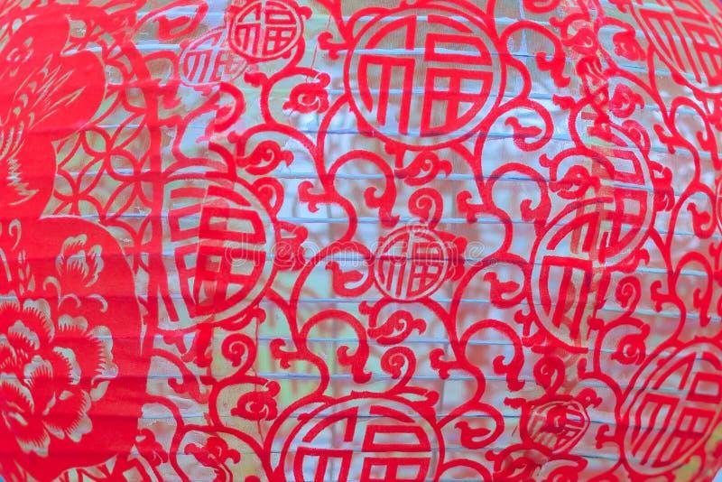 Schließen Sie herauf Schuss des roten chinesischen Laternenmusters Sonderkommando des Chinesen stockbilder