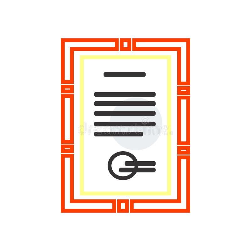 Schließen Sie Vertrag Ikonenvektorzeichens und -symbols ab, die auf weißem backgroun lokalisiert werden vektor abbildung