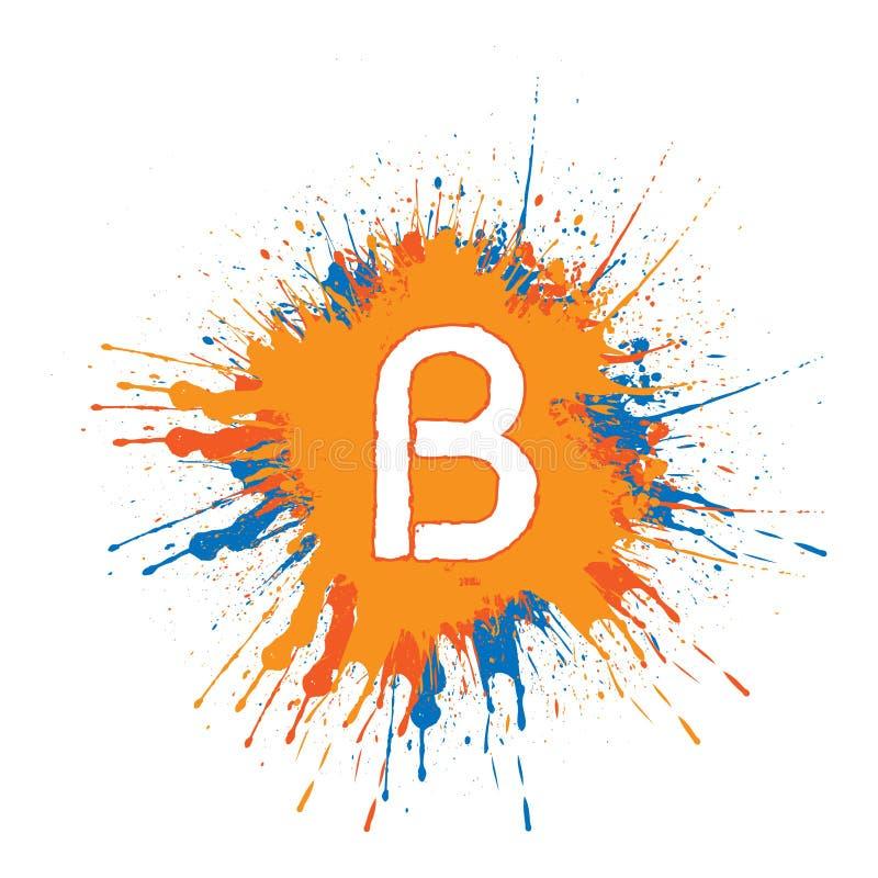 Schmutzartbuchstabe b Vektorabbildung getrennt auf weißem Hintergrund lizenzfreie abbildung