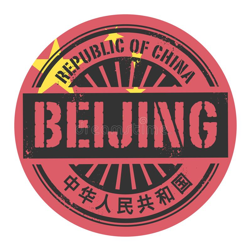 Schmutzstempel mit dem Text die Republik China, Peking stock abbildung