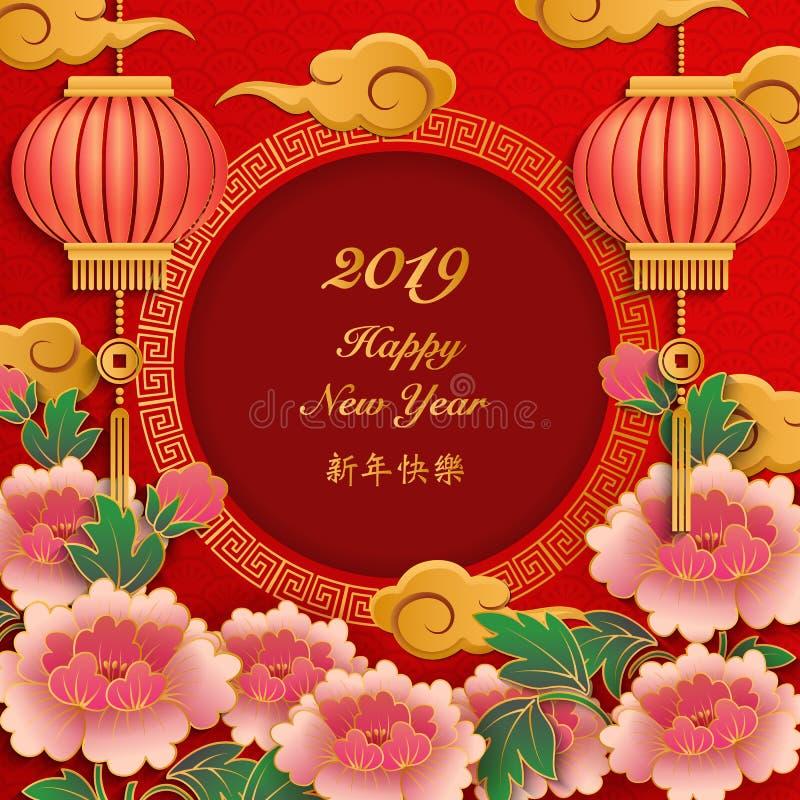 Schnitt chinesisches Retro- Papier des neuen Jahres glückliche 2019 Goldkunst und Handwerk r lizenzfreie abbildung