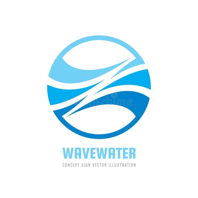 Schone van het het embleemmalplaatje van watergolven het conceptenillustratie Abstract vectorteken in blauwe kleuren Het element  royalty-vrije illustratie
