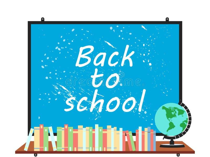 School blackboard. Globe and telescope. Back to school. Textbooks. Vector illustration vector illustration