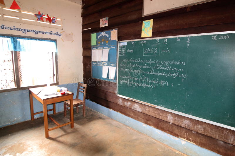 Download School at Cambodia stock image. Image of life, structure - 17566313