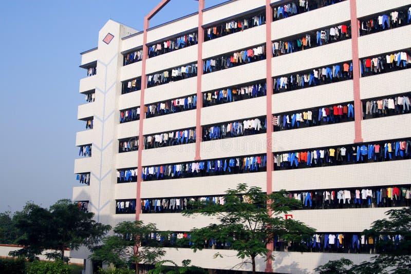 School dormitory stock images