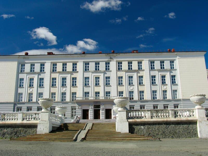 Schoolgebouw stock afbeeldingen