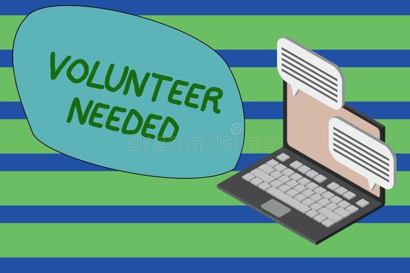 Schreibensanmerkungs-Vertretung Freiwilliger ben?tigt Gesch?ftsfoto, das nach Helfer suchend, um Aufgabe ohne Lohn zu tun zur Sch lizenzfreie abbildung
