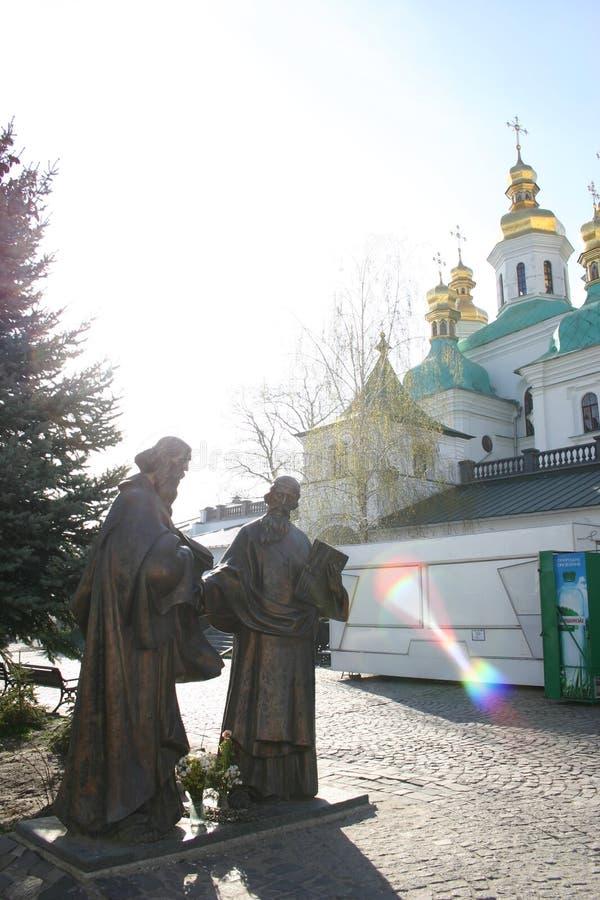 Schreine von altem Kiew lizenzfreie stockbilder