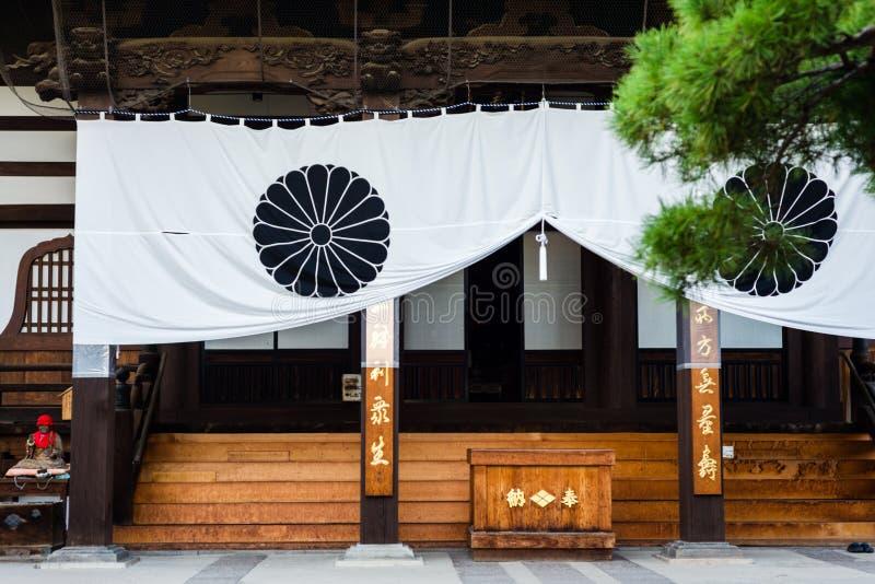 Schreingebäude in Japan stockfoto