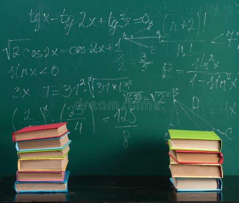 Schulbücher lizenzfreies stockbild