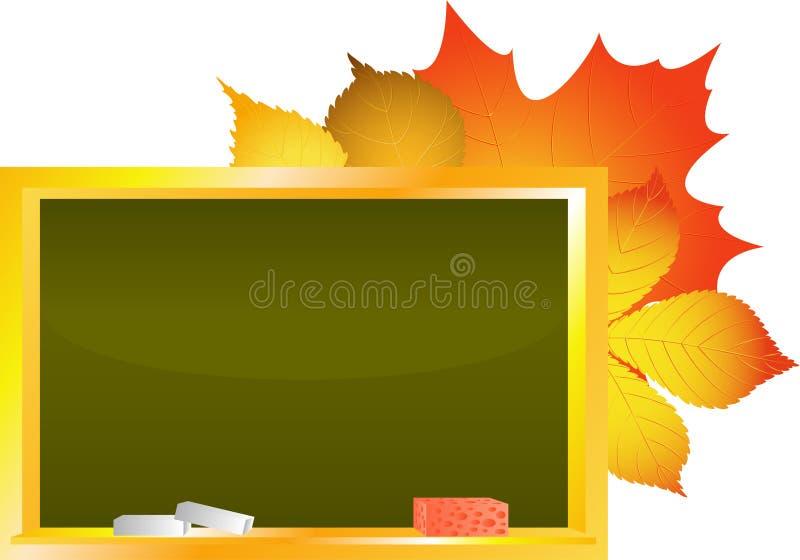 Schulbehörde vektor abbildung