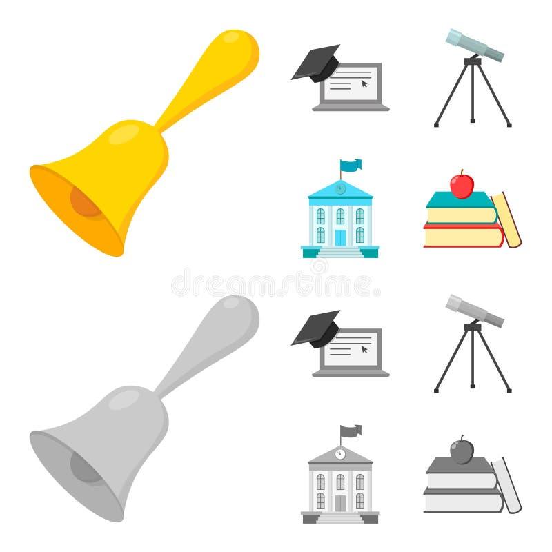 Schulglocke, Computer, Teleskop und Schulgebäude Schulgesetzte Sammlungsikonen in der Karikatur, einfarbiger Artvektor lizenzfreie abbildung
