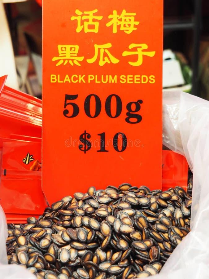 Schwarze Melone-Startwerte für Zufallsgenerator lizenzfreie stockfotos