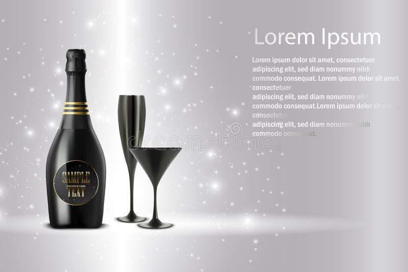 Schwarze Weinflasche mit schwarzem Weinglas auf funkelndem Hintergrund lizenzfreie abbildung