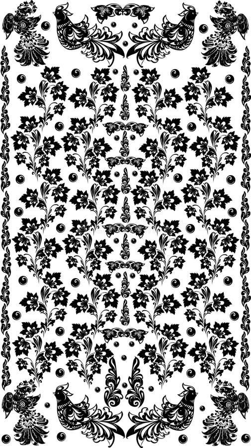 Schwarzes Muster des Vogels acht lizenzfreie abbildung
